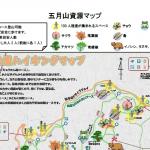 五月山マップアイキャッチ