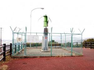 大文字コースにある風力発電装置
